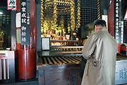 Osu Temple, Osu Kanon, and Osu Shopping District