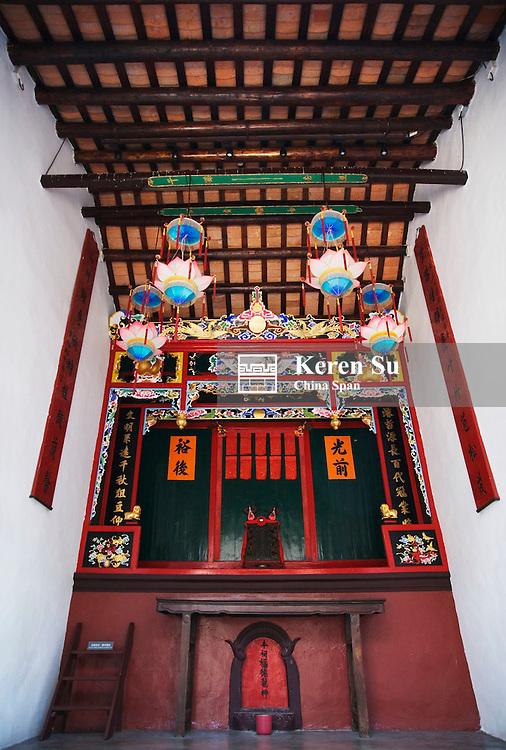Family shrine inside traditional Kejia People's house, Hong Kong, China