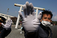 2007 Japan, Kigenkai cult