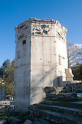 Greece, Athens, The Roman Agora, The Tower of the Winds (AERIDES)