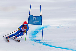 PYEONGCHANG-GUN, SOUTH KOREA - FEBRUARY 15: Frederica Brignone of Italy competes during the Alpine Skiing Women's Giant Slalom at Yongpyong Alpine Centre on February 15, 2018 in Pyeongchang-gun, South Korea. Photo by Ronald Hoogendoorn / Sportida