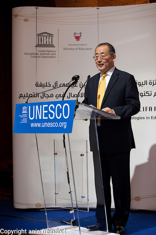 UNESCO - King Hamad Bin Isa Al-Khalifa Prize, for the use of Information and Communication Technologies in Education, Paris, France
