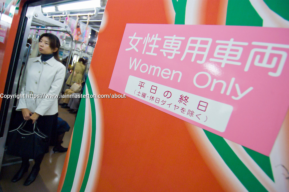 Women only carriage on the Tokyo subway network