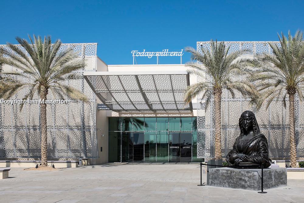 Entrance to Manarat Al Saadiyat  in Saadiyat Cultural District on Saadiyat Island in Abu Dhabi United Arab Emirates