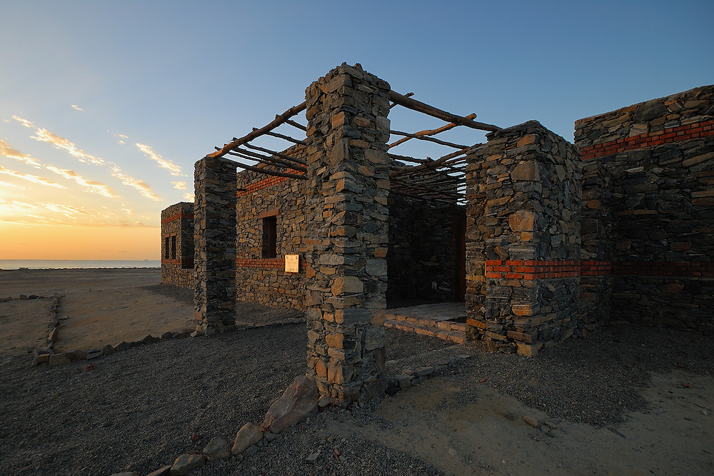 Rangers Operations Center in Umm El Abas | EECA Egyptian Earth Construction Association