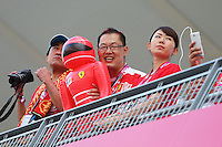 Ferrari fans.<br /> Japanese Grand Prix, Friday 3rd October 2014. Suzuka, Japan.