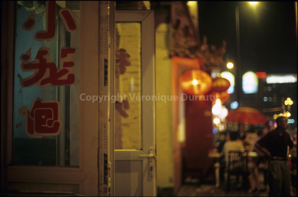 Restaurants in Datong, Shanxi, China