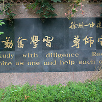 "XUZHOU, JULY 22: a slogan encouraging students to "" study with diligence and to unite as one and help each other"" is seen outside the No.1 Xuzhou Middle school."