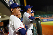 NEW TAIPEI CITY, TAIWAN - NOVEMBER 15: Chang-Heng Hsieh #81 manager of Team Chinese Taipei looks on from the dugout during Game 2 of the 2013 World Baseball Classic Qualifier against Team New Zealand at Xinzhuang Stadium in New Taipei City, Taiwan on Thursday, November 15, 2012.  Photo by Yuki Taguchi/WBCI/MLB Photos