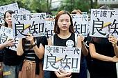 Hong Kong teacher's march