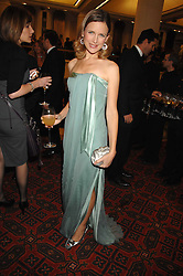 KATIE DERHAM at a Gala dinner in aid of Chickenshed held at the Guildhall, City of London on 29th October 2007.<br /><br />NON EXCLUSIVE - WORLD RIGHTS