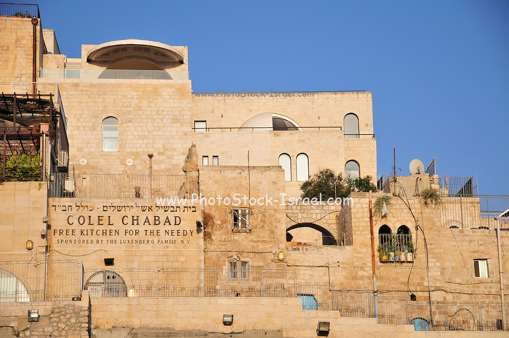 Israel, Jerusalem, Old City Wailing Wall, Colel Chabad kitchen for the needy