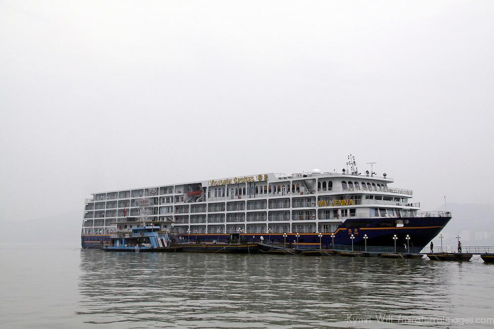 Asia, China, Tangtze River. The m/v Victoria Jenna in the mist.