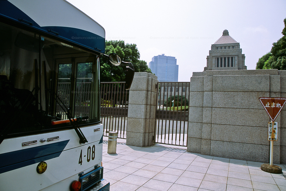 The Japanese government (DIET) building in Tokyo. Situated at 1-chome, Nagatacho, Chidoya ward in Tokyo the Japanese Diet building is where both houses of government meet. It is constructed of purely Japanese building materials and was completed in 1936. Tokyo, Japan