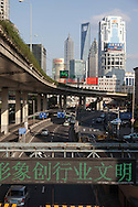 China, Shanghai.Urban highway, Yen'an road