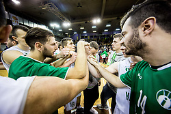 Players of Ilirija after the basketball match between KK Ilirija and KK Petrol Olimpija in 10th Round of Nova KBM Basketball League 2017/18, on December 17, 2017 in Hala Tivoli, Ljubljana, Slovenia. Photo by Vid Ponikvar / Sportida