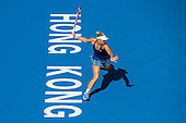 Prudential Hong Kong Tennis Open 2014