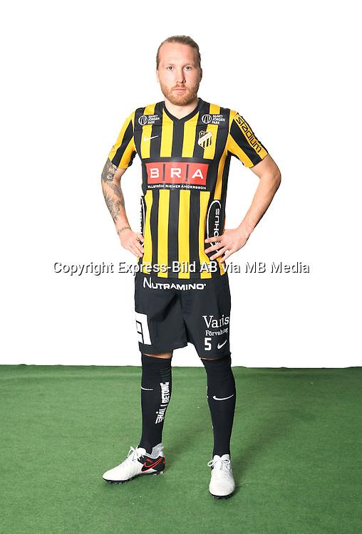 Emil Wahlstr&ouml;m<br /> Helfigur<br /> @Leverans<br /> Allsvenskan 2016<br /> Fotboll
