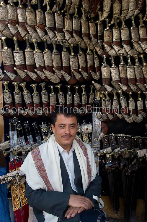 Shop selling Jambiya's. the traditional Yemeni man's knife.