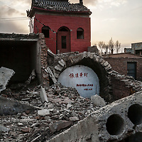 The destroyed Xishui mine, with the entrance now sealed. Three days before the explosion killed 72 miners, a miner reported a gas leak, but driven by greed the boss ordered the miners to continue working. The Chinese government is working to close small-scale mines like the Xishui colliery.