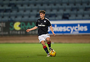 Dundee&rsquo;s Brian Rice - Dundee under 20s v Motherwell in the SPFL development league at Dens Park, Dundee<br /> <br /> <br />  - &copy; David Young - www.davidyoungphoto.co.uk - email: davidyoungphoto@gmail.com