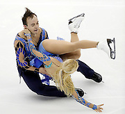 Kseniya Ponomaryova and Oleg Altukhov fall during the championship free dance competition at the U.S. Figure Skating Championships Saturday, Jan. 21, 2017, in Kansas City, Mo. (AP Photo/Colin E. Braley)