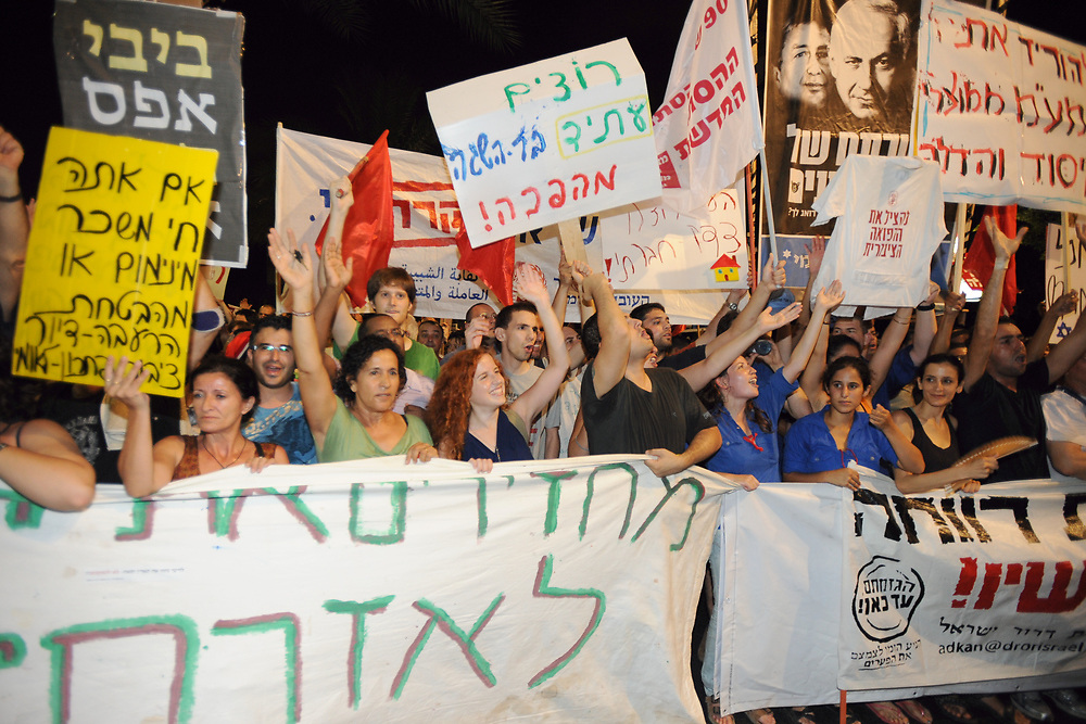 Stav Shaffir on Housing Protests 2011. Photo by Gili Yaari