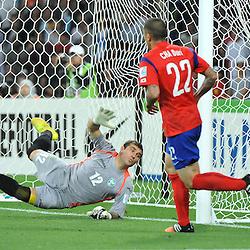 Korea Republic v Uzbekistan   Asian Cup   22 January 2015