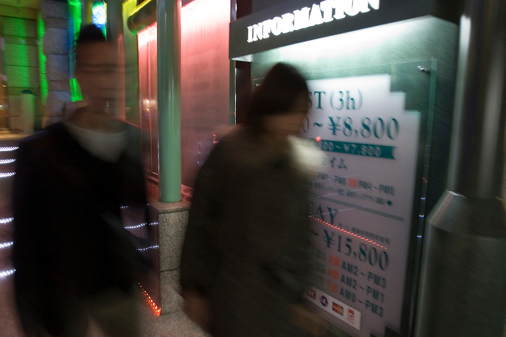 Satomi, 32,leaves  a love hotel in the Shinjuku district of Tokyo. Satomi, a web designer from Tokyo, went to the sex volunteers to lose her virginity. Satomi was in a relationship with a musician for seven years but could not have intercourse with her boyfriend. The couple broke up due to the sexual tensions. Satomi thought there was something wrong with her, so sought counselling with Kim and lost her virginity to a volunteer.