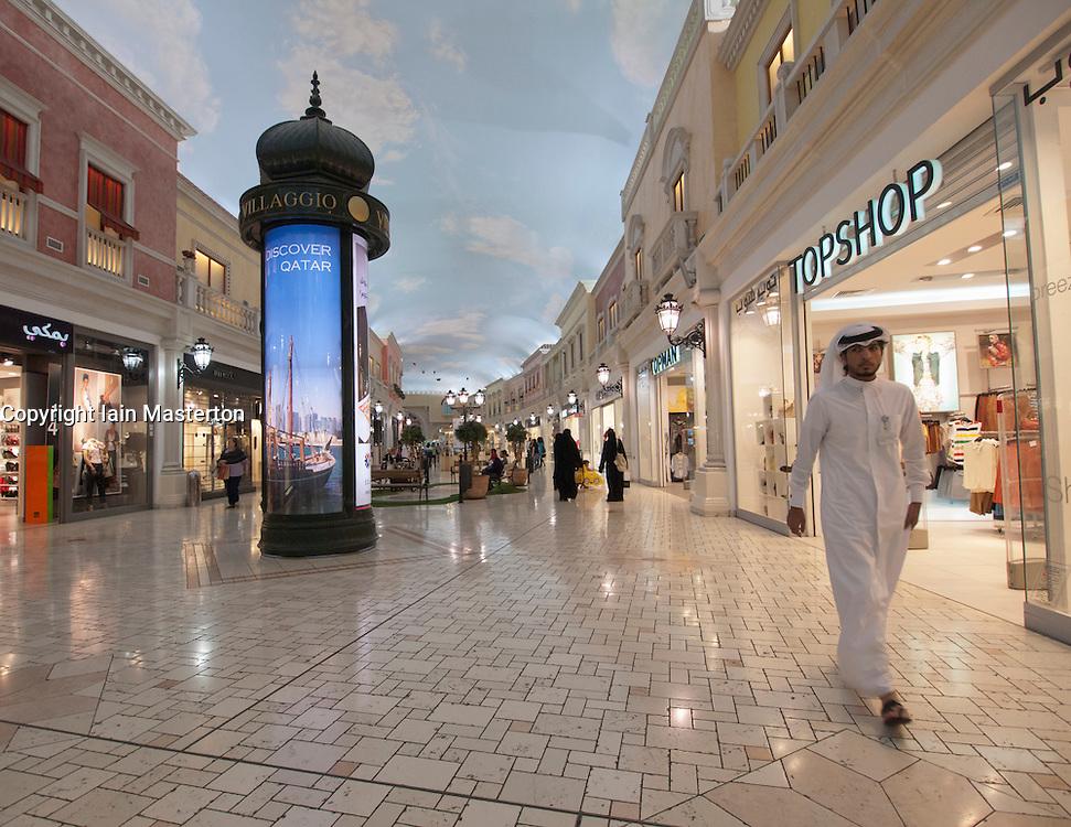 Italian themed Villagio Mall  in Doha Qatar