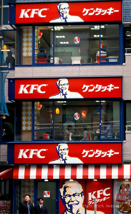 Exterior view of KFC restaurant, Tachikawa district, Tokyo, Japan.