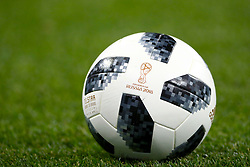 Detail of the matchday ball