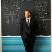 Steve Bandrowczak, former CIO, Lenovo