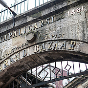Gate 18 of Istanbul's Grand Bazaar, dating to 1461. Also known as the Mahmutpasa Kapisi.