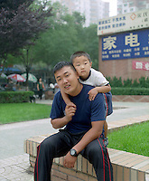 30-year olds Chinese in Beijing, China in 2006.