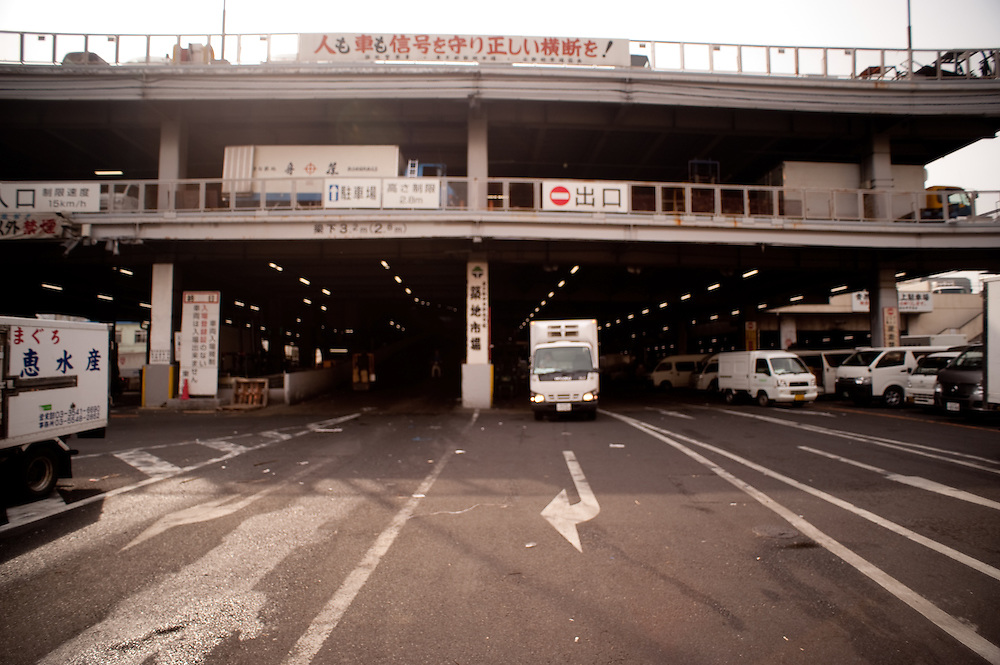Main entrance to Tsukiji Fish Market