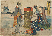 Two travellers, one standing one kneeling holding a fan, a large trunk between them. Print 1804.  Katsushika Hokusai (1760-1849)  Japanese  Ukiyo-e artist.