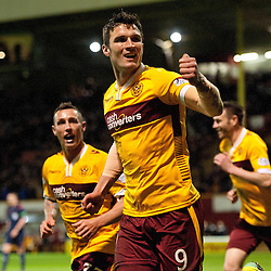 Motherwell v St Mirren | Scottish Premiership | 7 April 2015