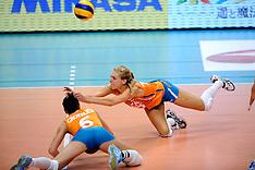 20090818 JAP: WGP Finals Nederland - China, Tokyo