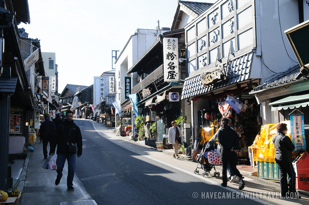 Street at Narita, Japan, near the Naritasan temple complex. The street is lined with shops and restaurants. Naritasan is a popular tourist attraction for people who have a long layover at the nearby Narita International Airport, which serves Tokyo.