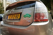 Toyota Prius Hybrid Car Electric and gasoline powered