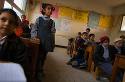 Students attend classes at Al Itredi School, also known as Life Makers School, in a small town outside Mansoura, Egypt, Dec. 27, 2005. Amr Khaled says the town is one of Life Makers most powerful chapters. The school was opened by a Life Makers member and has added classes to the students' curriculum including another Islamic studies class and an English course.