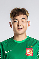 **EXCLUSIVE**Portrait of Chinese soccer player Li Weijie of Guangzhou Evergrande Taobao F.C. for the 2018 Chinese Football Association Super League, in Guangzhou city, south China's Guangdong province, 7 February 2018.