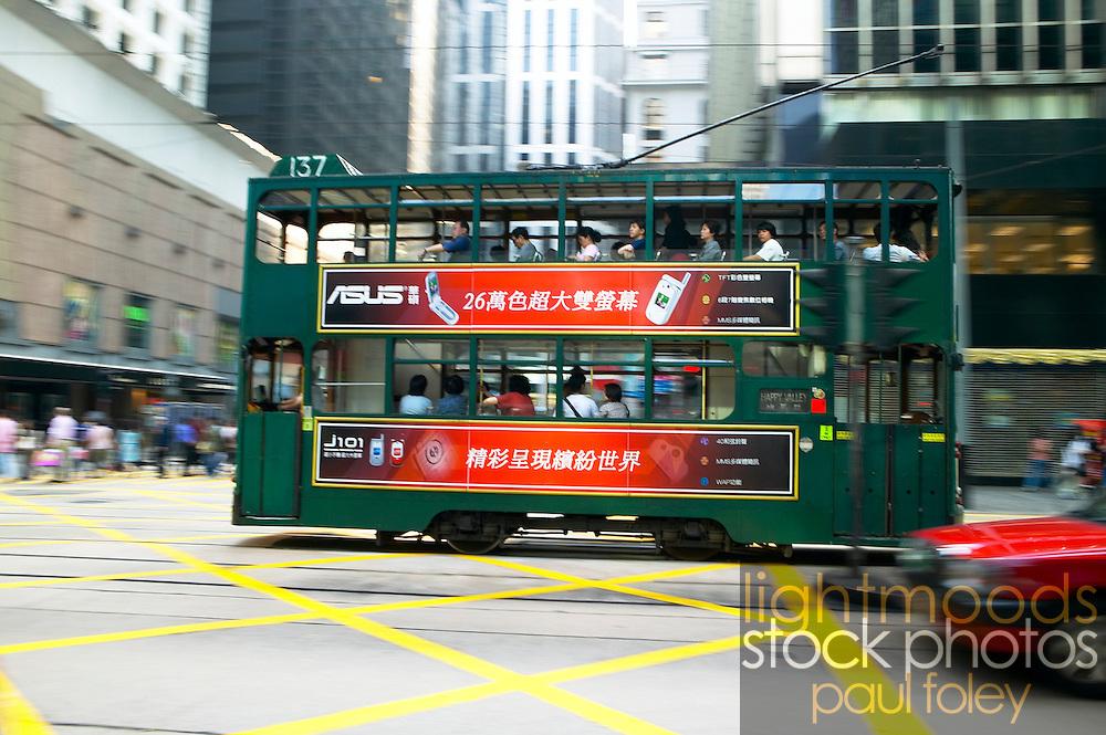 Hong Kong, China,