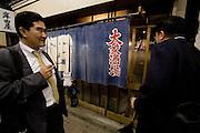 Kishidaya, is an izakaya lokated in Tsukishima