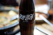 Korean Coca Cola bottle and logo. Daegu, also known as Taegu and officially the Daegu Metropolitan City, is the third largest metropolitan area in South Korea, and by city limits, the fourth largest city with over 2.5 million people. The IAAF World Championships in Athletics will take place in Daegu from the 27th of August till the 4th of September 2011.
