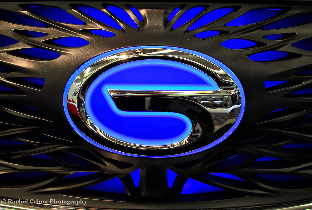 &quot;GAC Concept Car Logo&quot;<br />