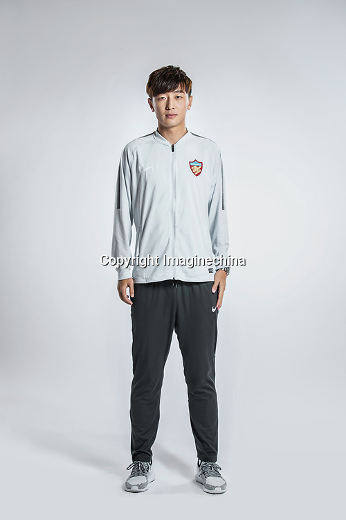 **EXCLUSIVE**Portrait of Chinese soccer player Yang Xu of Tianjin Quanjian F.C. for the 2018 Chinese Football Association Super League, in Yancheng city, east China's Jiangsu province, 9 February 2018.