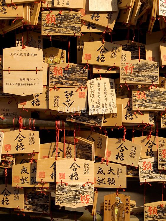 Japanese Prayer Tablets