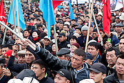 Opposition protests, Bishkek, March 2009
